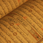 Quran, The Sovereign
