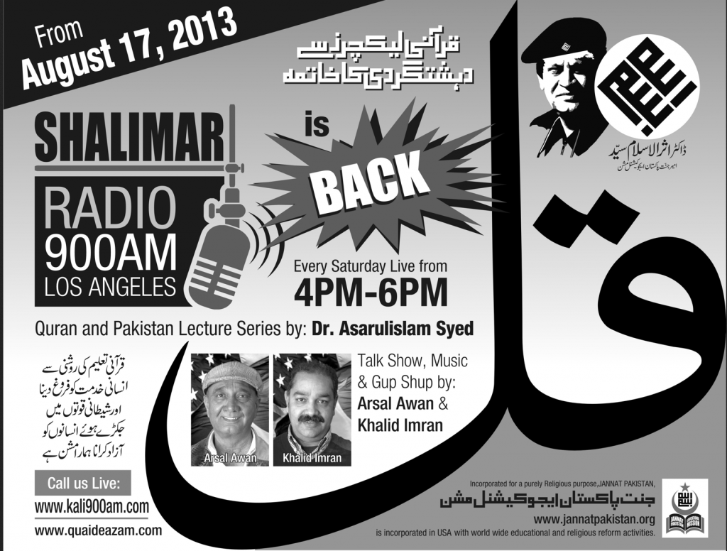 SHALIMAR RADIO IS BACK ON AIR Channel KALI900AM Los Angeles